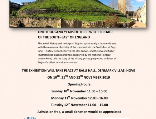 Jewish Historical Society of England (Sussex Branch) :Exhibition 'The Jews of South East England'