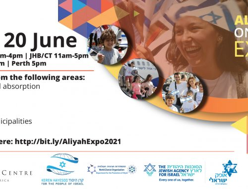 Invitation to the Online Aliyah EXPO 20.06.21