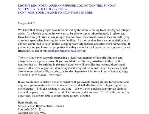 SJRC Afghan Refugee Appeal